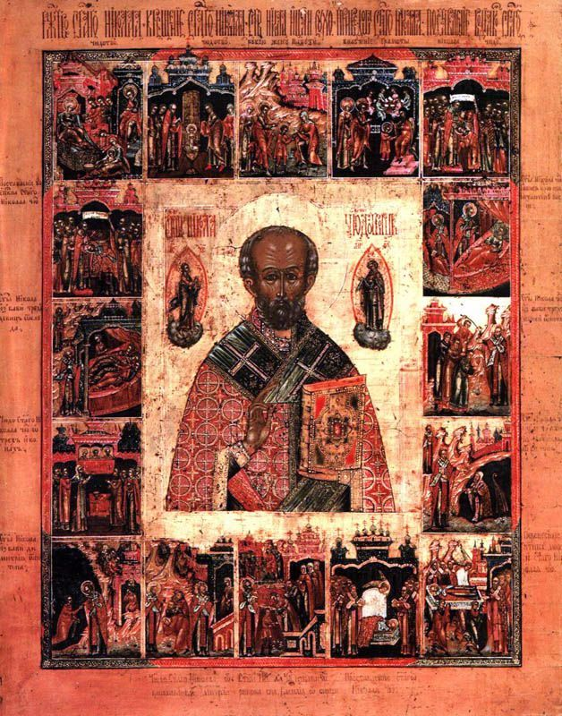 Saint Nicholas with a Life in 16 Seals